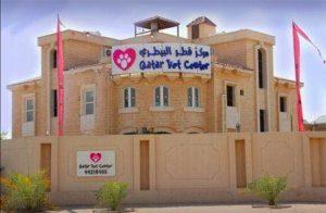 Our Partners - Qatar Vet Centre